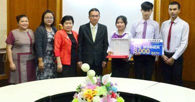 นักศึกษาสาขาวิชาการท่องเที่ยวฯ มรภ.เลย ชนะเลิศแต่งโต๊ะอาหารไทยบุพเฟต์