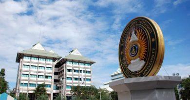 รายชื่อนักศึกษาใหม่ ระดับปริญญาตรี ภาคปกติ ประจำปีการศึกษา 2562