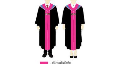 การรับชุดครุยบัณฑิต มหาบัณฑิต และดุษฎีบัณฑิตที่สำเร็จการศึกษา ประจำปีการศึกษา  2559 – 2560
