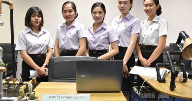 ประกาศรายชื่อนักศึกษาผู้มีสิทธิ์กู้ยืมเงินจากกองทุนเงินยืมฉุกเฉินไท ช่วยไทย ประจำภาคเรียนที่  2  ปีการศึกษา  2562  (ภาคปกติ)