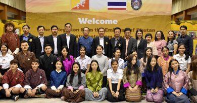 ต้อนรับนักศึกษาภูฏาณ ศึกษาแลกเปลี่ยนเรียนรู้วัฒนธรรมไทเลย
