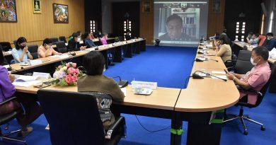 ร่วมประชุมคณะกรรมการบริหารศูนย์เทคโนโลยีเกษตรและนวัตกรรม จังหวัดเลย