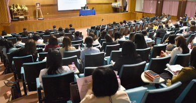 มรภ.เลย จัดประชุมคณาจารย์ ครั้งที่ 4/2563 ชุดที่ 1
