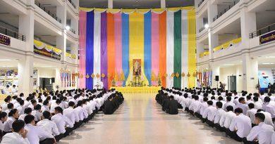 ขอเชิญนักศึกษา คณาจารย์ บุคลากร ร่วมโครงการจันทน์ผาช่อใหม่ น้อมรำลึกองค์ราชัน พิธีอัญเชิญตราพระราชลัญจกร ประจำปีการศึกษา 2563