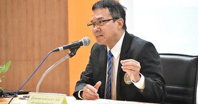 มรภ.เลย ประชุมคณะกรรมการพิจารณา ข้อเสนอโครงการภายใต้แผนงานยุทธศาสตร์เสริมสร้างพลังทางสังคม ปีงบประมาณ พ.ศ 2564