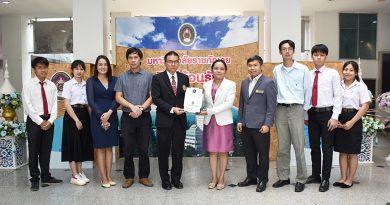 มรภ.เลย ได้รับประกาศนียบัตร ติดอันดับ 1 ใน 10 ด้านไอทีและเทคโนโลยีสารสนเทศ โครงการจัดอันดับมหาวิทยาลัยไทยยอดนิยม 2020