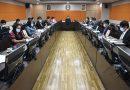 มรภ.เลย รับการตรวจประเมินคุณภาพการศึกษาภายใน ประจำปีการศึกษา 2563 ผ่านระบบออนไลน์