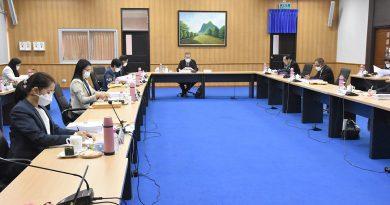 มรภ.เลย จัดการประชุมสภามหาวิทยาลัยราชภัฏเลย ครั้งที่ 9/2564